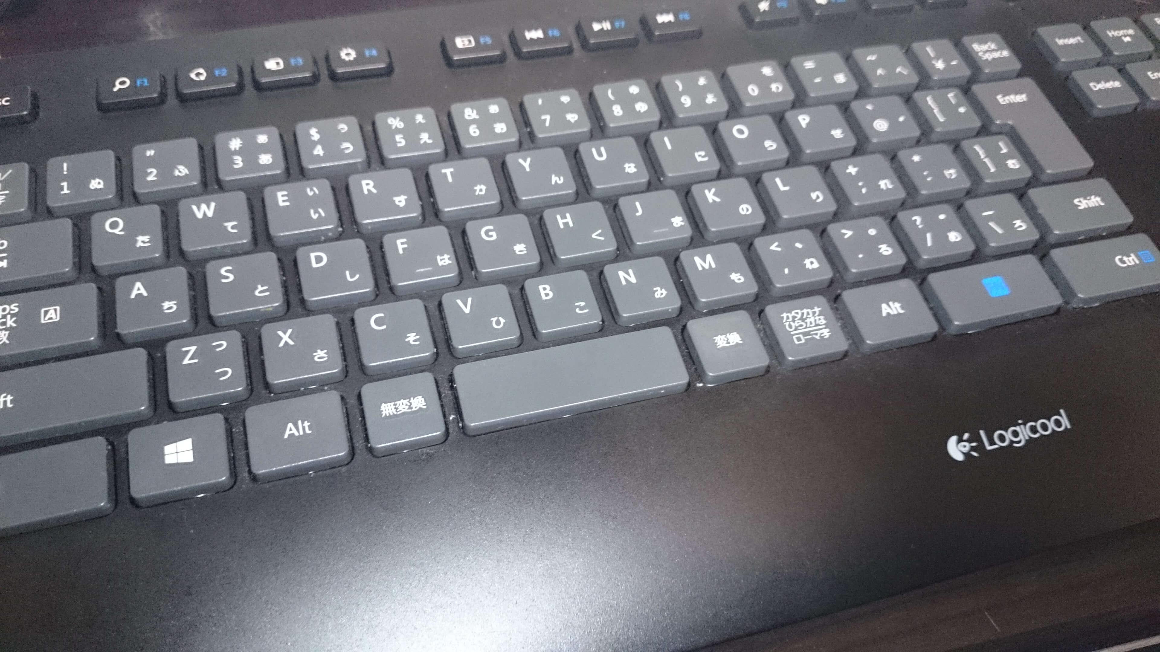 使っているキーボード