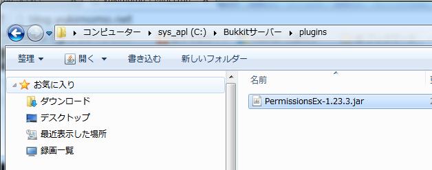permissionEX