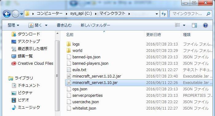 ファイルを置く