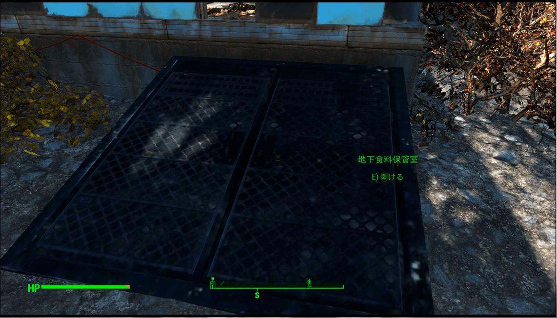地下食糧保管室